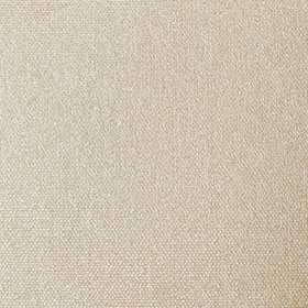 ПЕРЛ 2270 песочный, 250 см