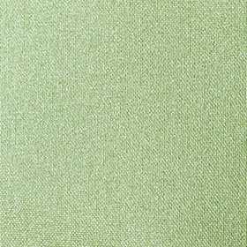 ПЕРЛ 5850 зеленый, 250 см