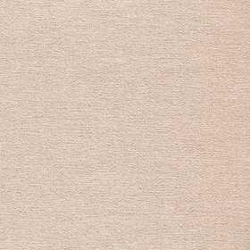 ЖЕМЧУГ 4063 персиковый 200 см